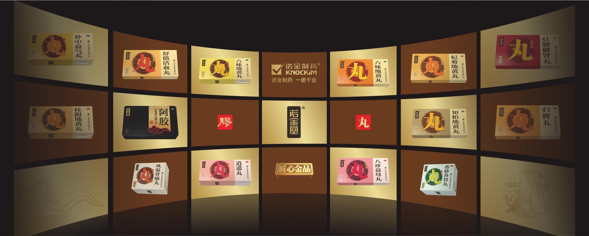 雷竞技官网入口堂产品墙