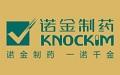 广州雷竞技官网入口制药logo图片